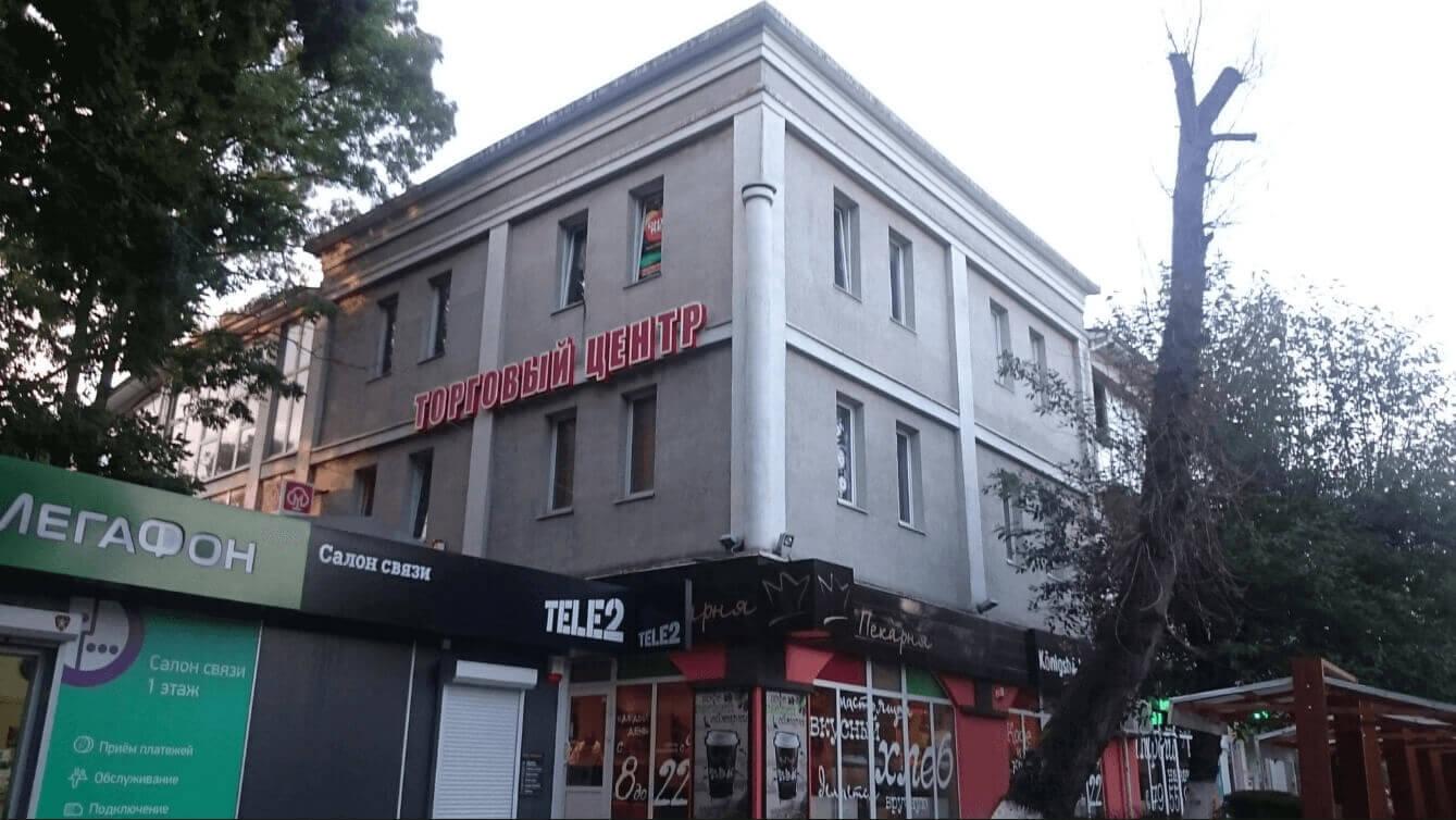 Офис Триколор ТВ Зеленоградск